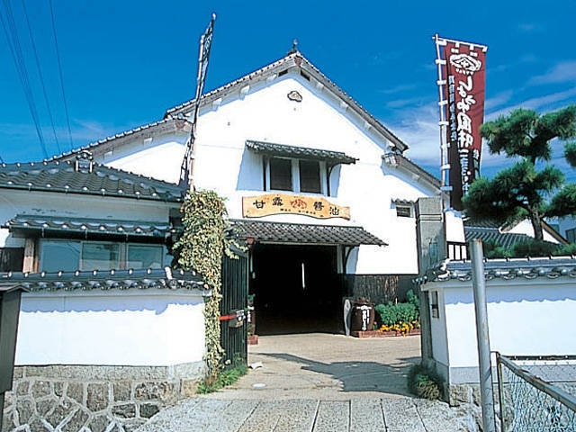 佐川醤油店