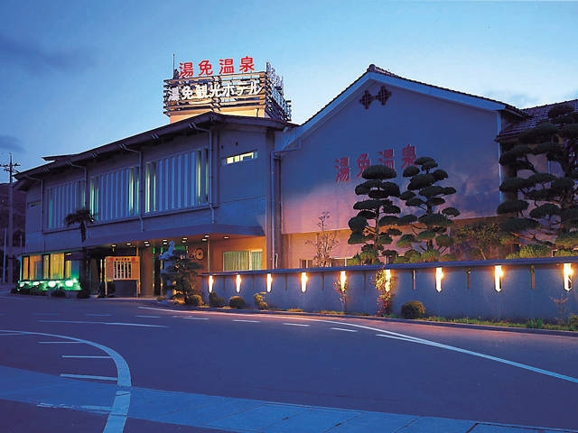 湯免観光ホテル