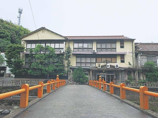 原田屋旅館(日帰り入浴)