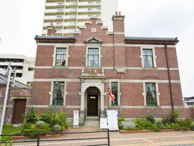 重要文化財 旧下関英国領事館