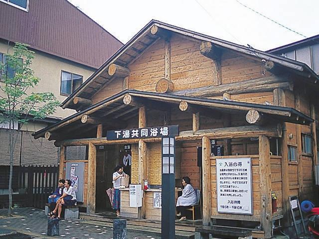 蔵王温泉共同浴場