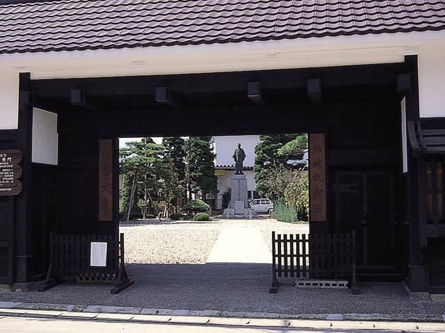 南陽市立結城豊太郎記念館