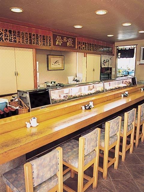 寿司割烹 鈴政