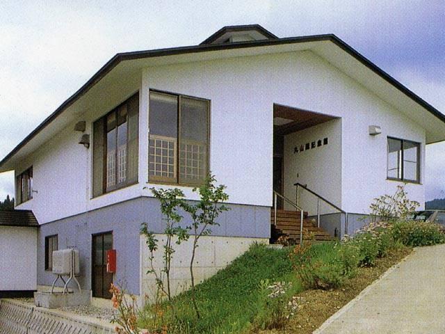 丸山薫記念館
