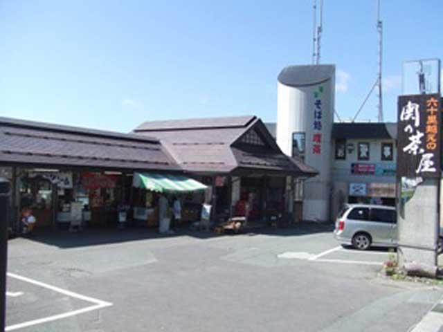 月山湖売店