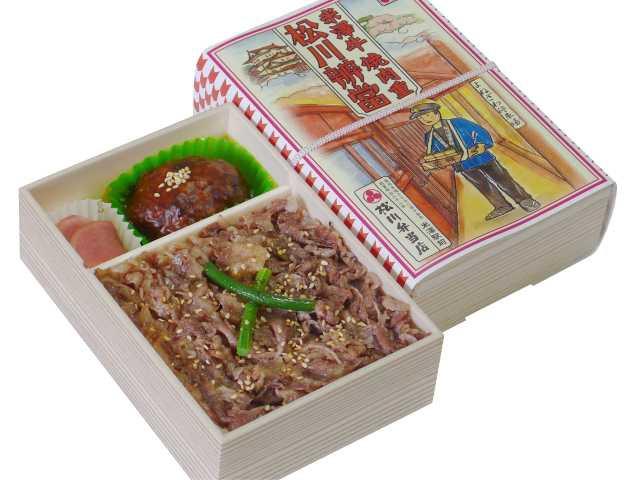 松川弁当店 駅前店