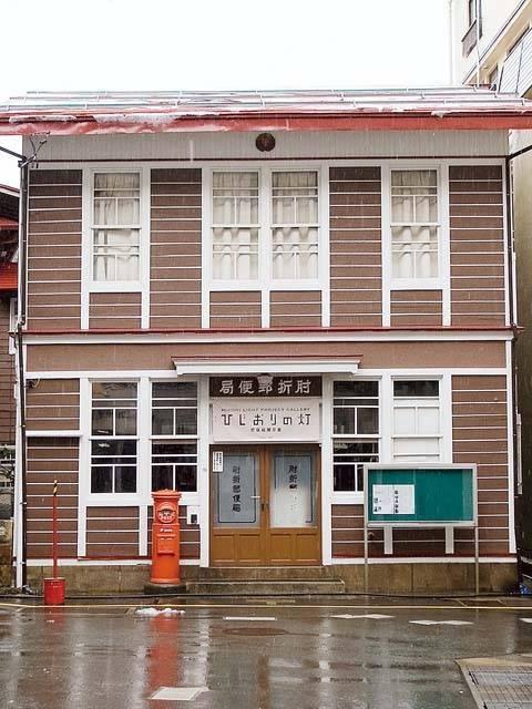 旧肘折郵便局
