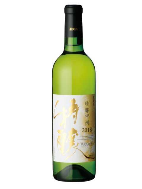 モンデ酒造(見学)