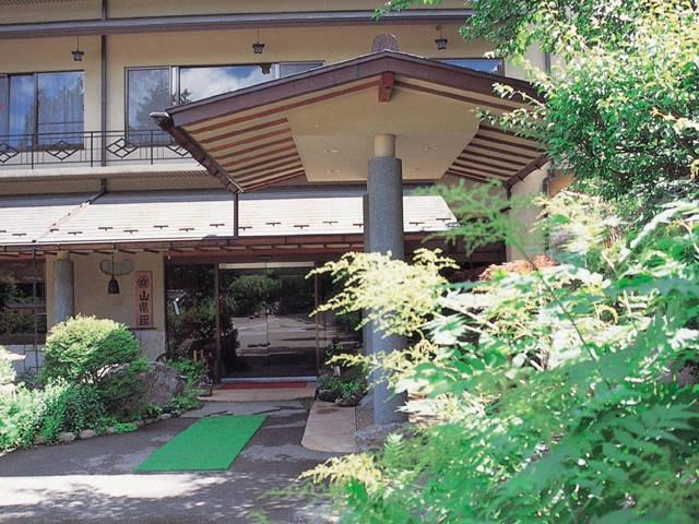 川浦温泉 山県館(日帰り入浴)