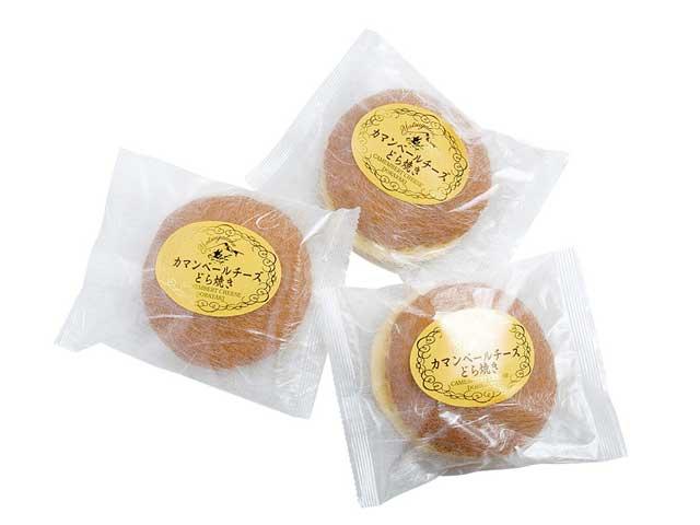 八ヶ岳チーズケーキ工房