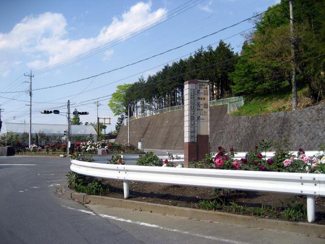 市川三郷町歌舞伎文化公園のボタン