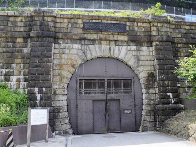 トンネルワインカーヴ