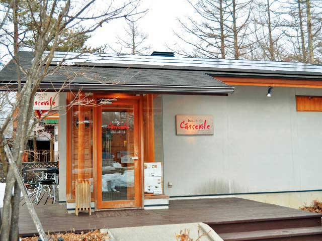 煮込みStewの店 Casserole