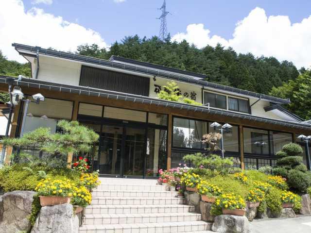 旅館 飛騨牛の宿