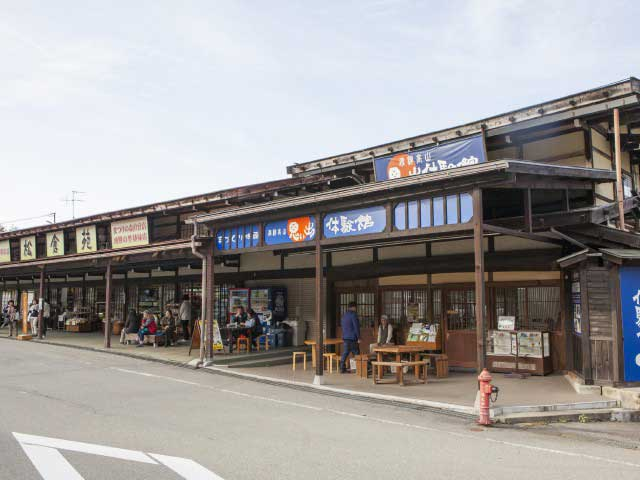 飛騨高山思い出体験館