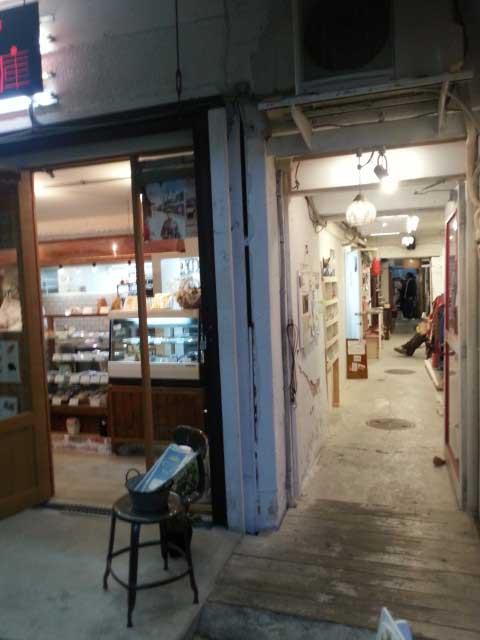 アトリエ&ギャラリーショップやながせ倉庫