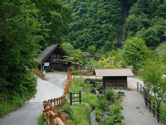 たるまの滝・親水公園