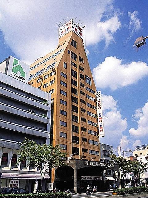 岡山ユニバーサルホテル(本館)