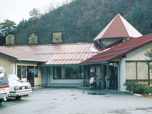 あわくら温泉 湯~とぴあ 黄金泉