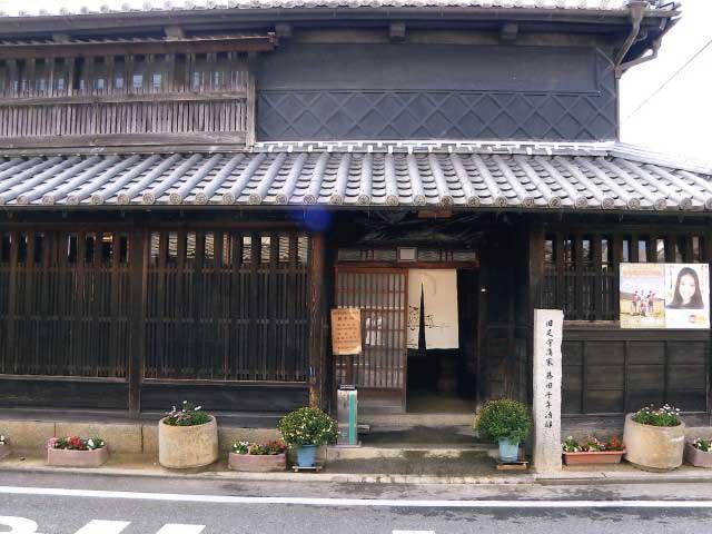 旧足守商家藤田千年治邸