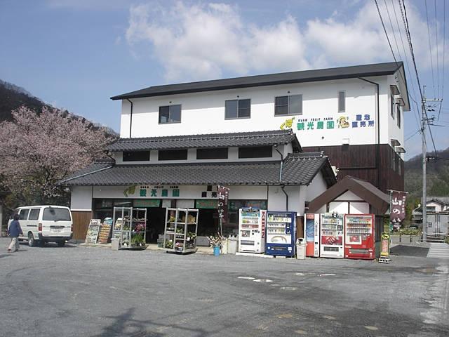 くぼ農園(キャンプ場)