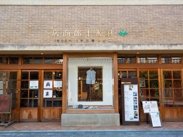 林源十郎商店 倉敷生活デザインマーケット
