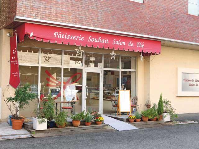 Patisserie Souhait Salon de The