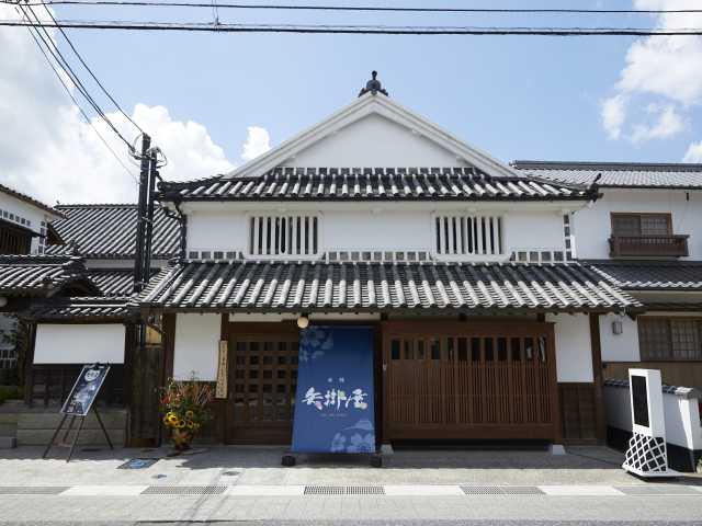矢掛屋INN&SUITES