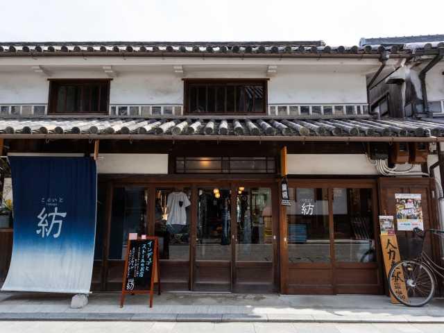紡tsumugu