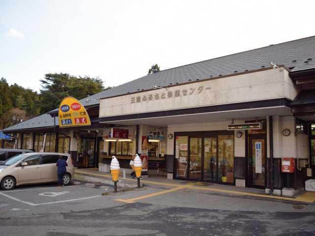 三陸ふるさと物産センター