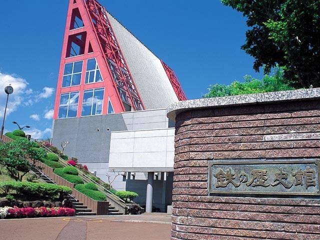 釜石市立鉄の歴史館