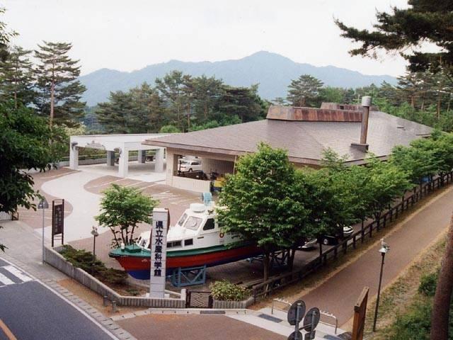 岩手県立水産科学館