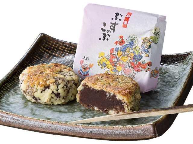 お菓子の沢菊 本店