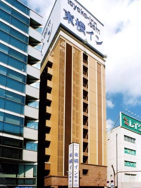 東横INN松江駅前