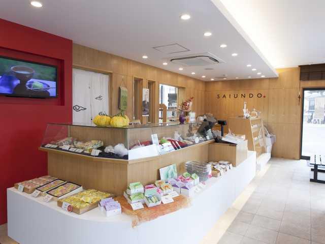 SAIUNDO Ael店