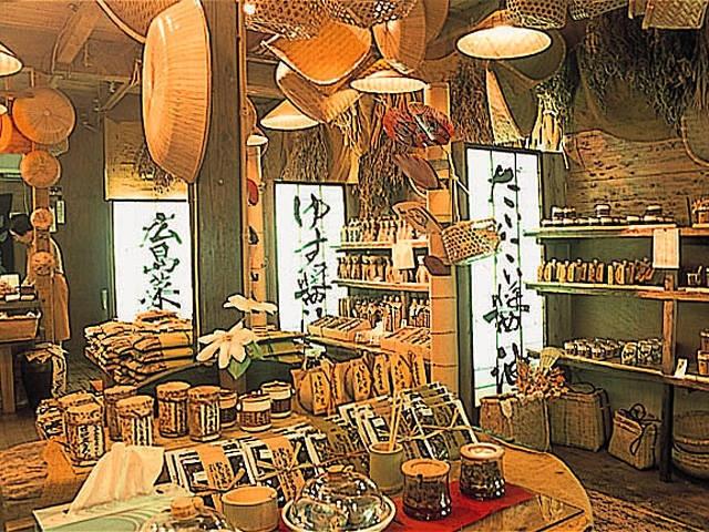宮島醤油屋本店
