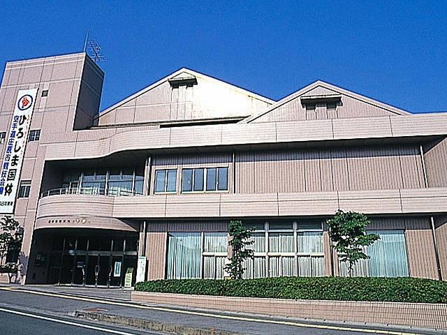 庄原市田園文化センター