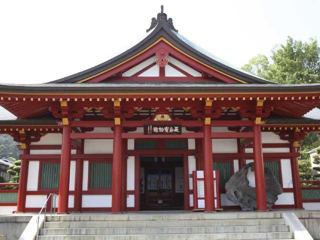 嚴島神社宝物館