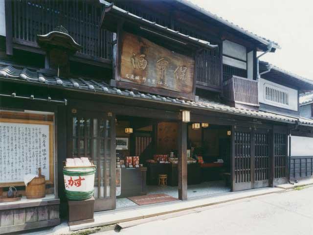 入江豊三郎本店