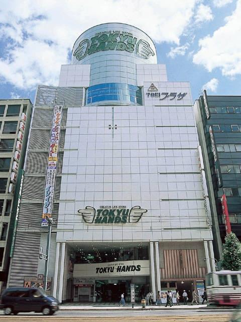 東急ハンズ 広島店