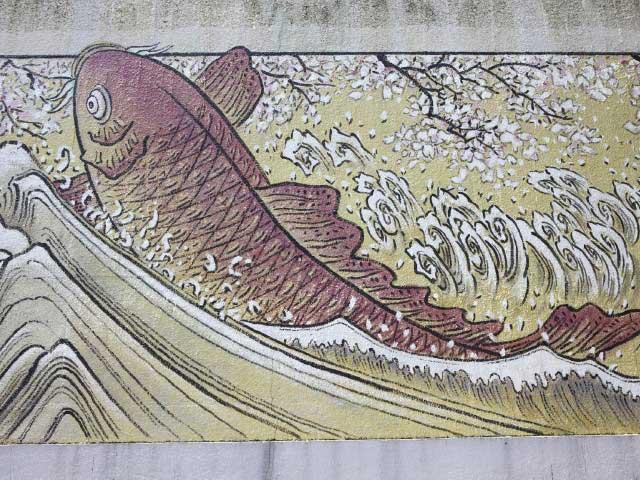 広島拘置所の壁画