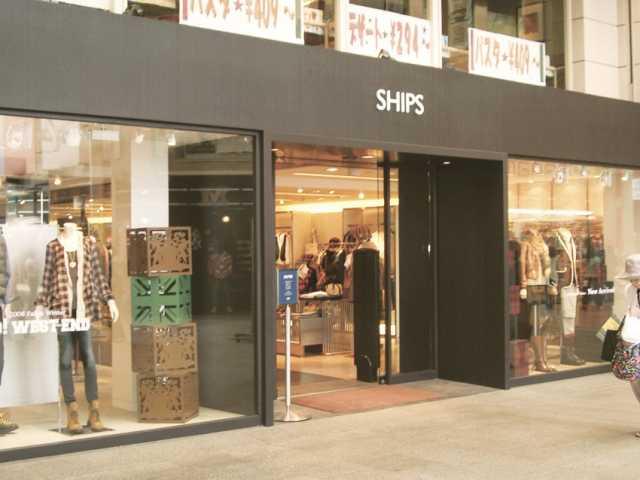 SHIPS 広島店