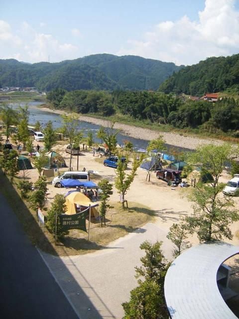 江の川カヌー公園さくぎ(キャンプ場)
