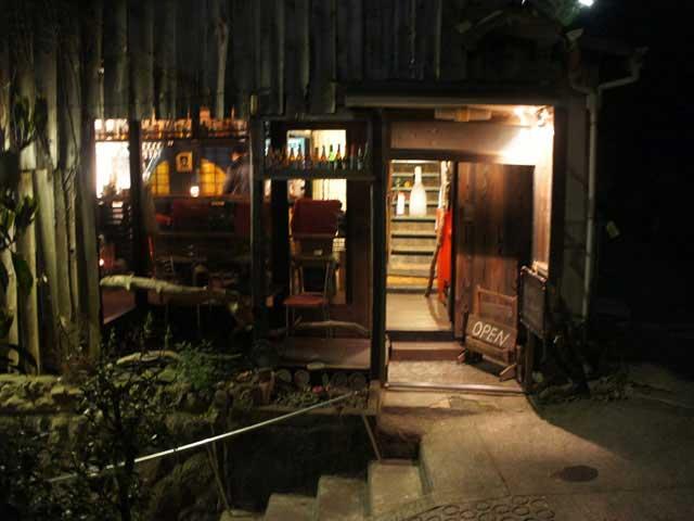 Cafe SAKA Bar