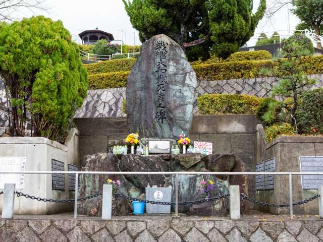 旧海軍墓地(長迫公園)
