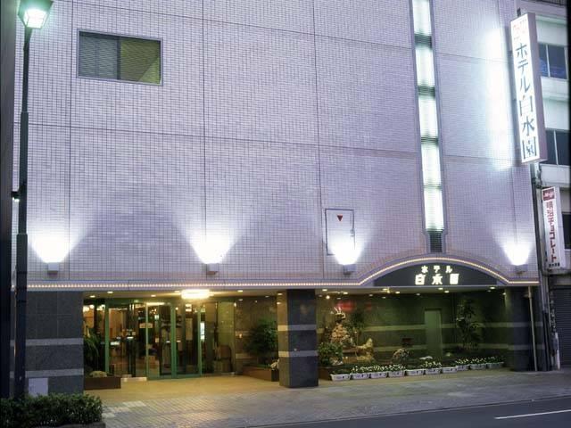 ホテル白水園