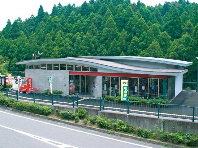 道の駅 わじき