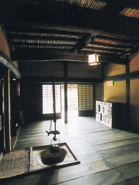 旧長岡家住宅