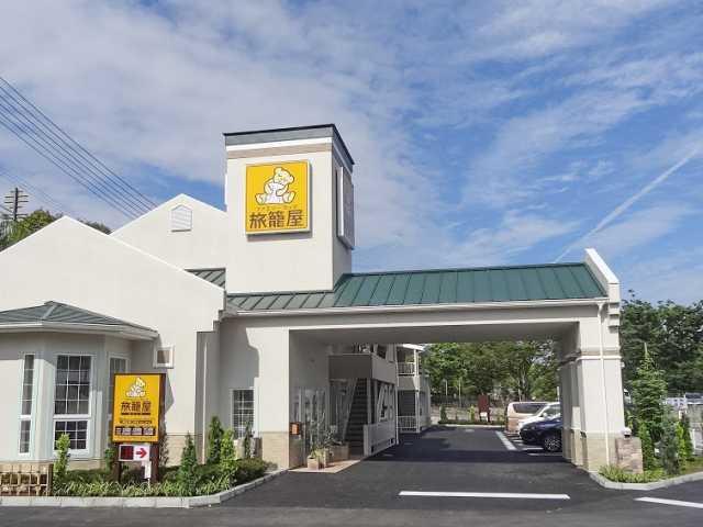 ファミリーロッジ旅籠屋・吉野川SA店