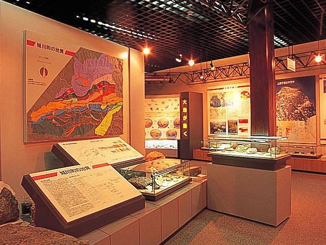 西予市城川地質館